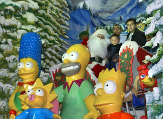 Fiestas Simpsons