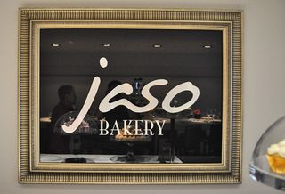 JASO Bakery with Reflections