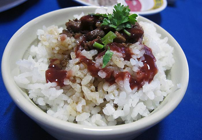 Rico Taiwanese Rice