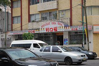 Rico Food Exterior Alejandro Linares García