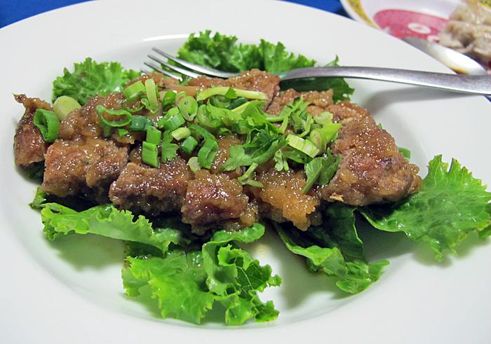 Rico Taiwanese Pork Chop