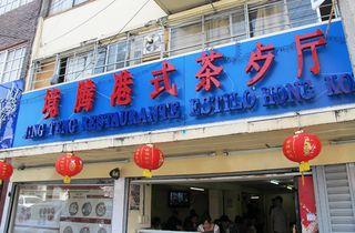 Jing Teng Sign