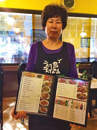 Korea Gloria Cook