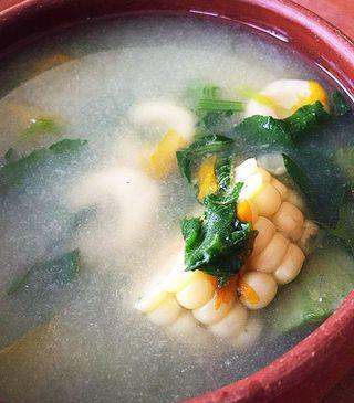 Clase Sopa de Guías MC