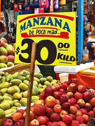 Jamaica Manzana de Poca Mad..