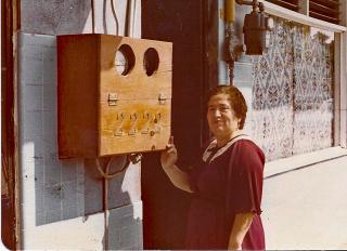 Doña María Medina Tijuana 1983