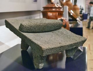 La Huatápera Metate