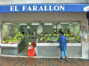 El_farallon